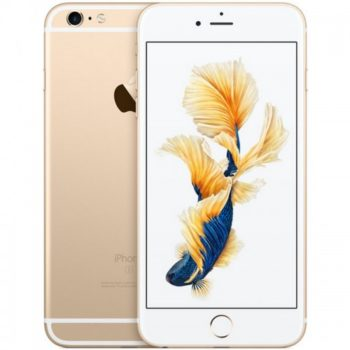 apple_iphone_6s_plus_16gb_dorado