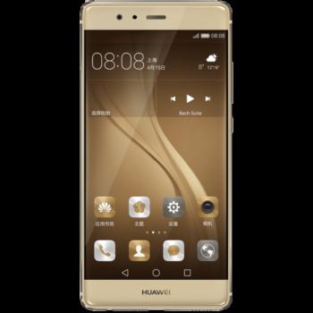 Huawei-p9-gold-2-500x500